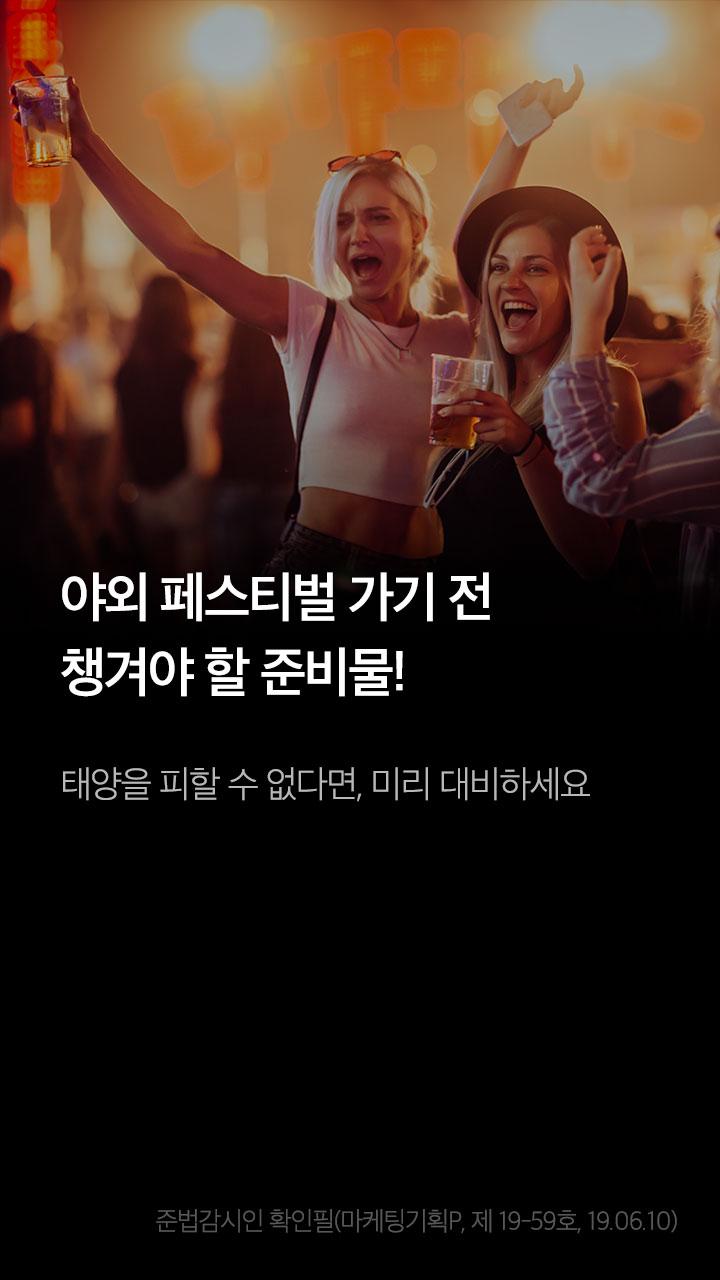 인천에 사는 26세 고객님의 사례로 구성된 내용입니다
